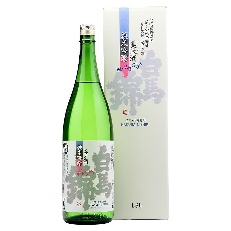 純米吟醸 美米酒