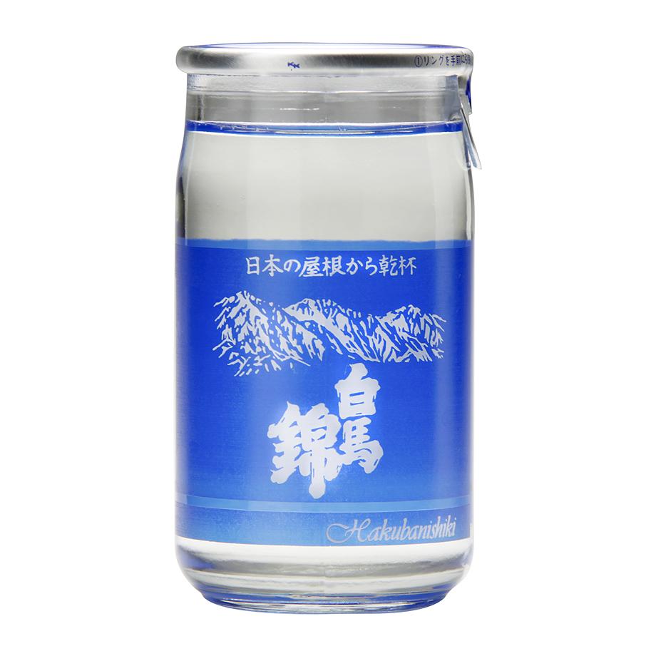 白馬錦カップ180ml