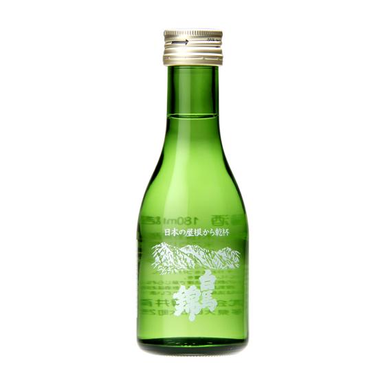 極旨口 グリーン瓶