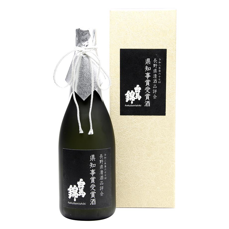 第六十七回県知事賞受賞酒