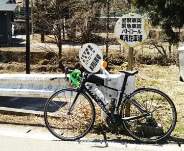 自転車パトロール in 白馬